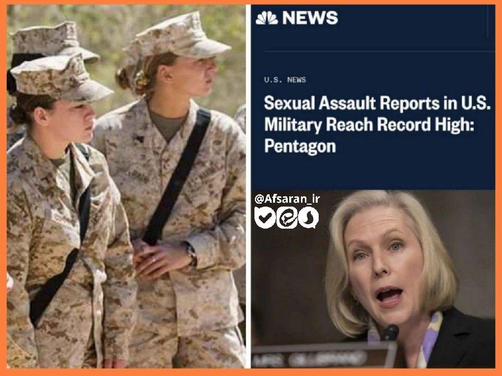 تجاوز جنسی در نظامیان آمریکا رکورد شکست !