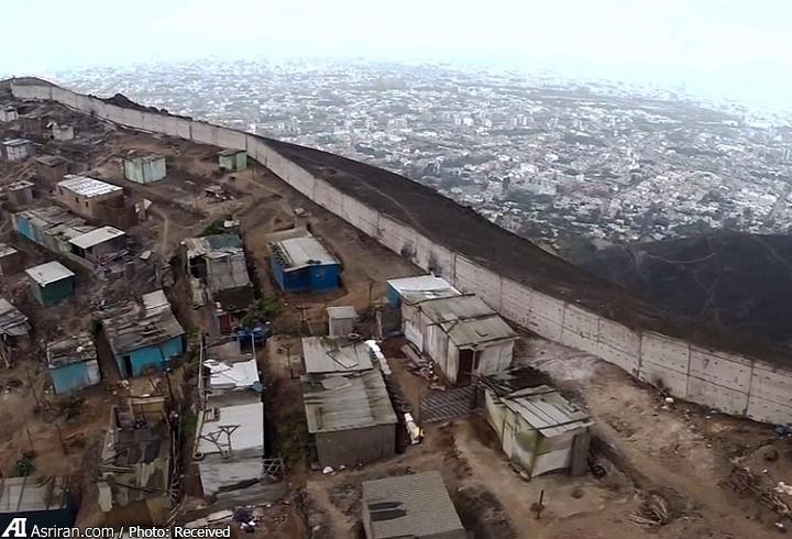دیوار شرم - جدایی فقراء و اغنیاء